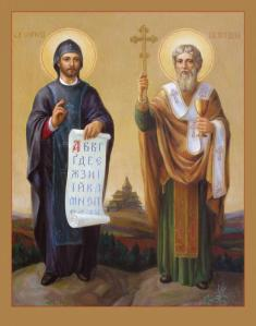 Today we commemorate the feast of Saints Cyril and Methodius.